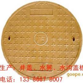 复合窨井盖树脂检查防盗井盖电力电信井盖雨污水漏箅