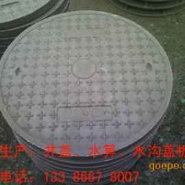 Φ1000X70重型复合窨井盖树脂检查防盗井盖电力电信批发井盖