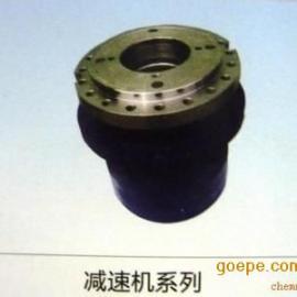 供应中联压路机用减速机GFT80W3B99--15