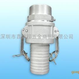铝合金快速接头CF型1/2寸软管母接头C型外螺纹公接头F型