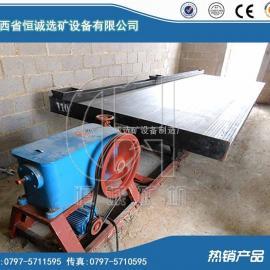 实验选矿摇床,LY摇床,0.5平米小摇床,摇床参数