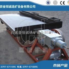 实验选矿摇床,LY1.95 平方米摇床,LY0.5平方米摇床