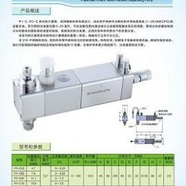 PC系列的UBA��霸精密�量泵