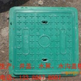 复合井盖树脂检查井盖高分子井盖雨污水方轻型