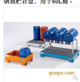 钢制贮存盘,用于60L桶