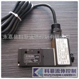 XINGGONG 4V410-15 防爆气动气体电磁阀