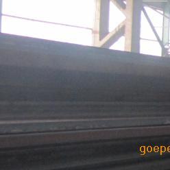 合金结构钢板+舞阳+35CrMO