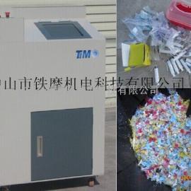 TIMO医疗垃圾破碎机、医疗垃圾破碎机、医疗垃圾处理