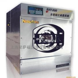 湖南50KG大型水洗机 洗衣房设备 30公斤工业洗衣机