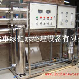 全自动纯净水设备