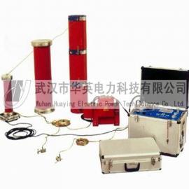 HYXZ系列串联谐振试验装置