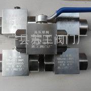 YJZQ-J25N高压球阀生产厂家