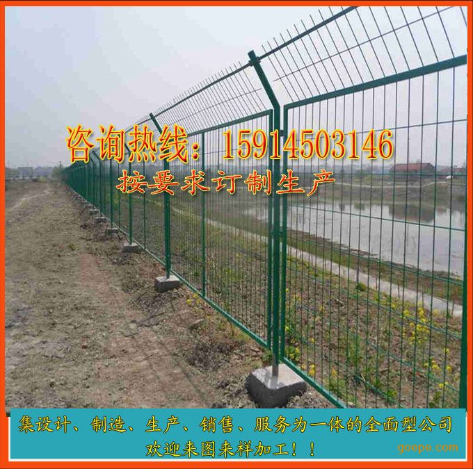 广州地铁施工防护网 广州飞机场围界护栏网 市政园林