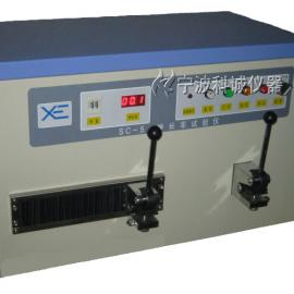 SC-5漆包线伸长率试验仪