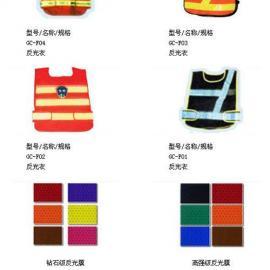 郑州*.*/*马夹定做 大批量发环卫工反光服 道路施工服
