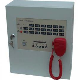 20门壁挂式二总线消防火警电话主机/消防电话主机