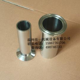温州厂家定做厚壁无缝管不锈钢卡箍接头(加长、加厚型)
