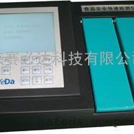 病害肉检测仪KJ-3BH