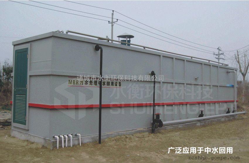 内蒙古蒙呼和浩特wsz地埋式一体化生活污水处理设备