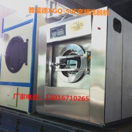 50公斤工业洗衣机|100公斤工业洗衣机品牌质量排名哪家?