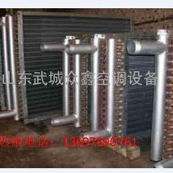 供应陕西西安地区表冷器生产厂家