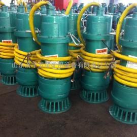 矿用潜水泵BQS全系列排沙泵7.5千瓦防爆潜水泵维修配件