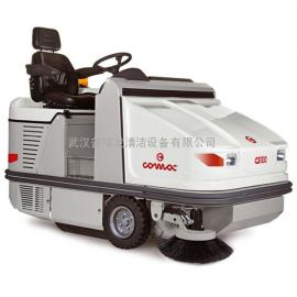 comacCS 100 驾驶式全自动清扫车