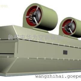 RM-2520L-D风幕机