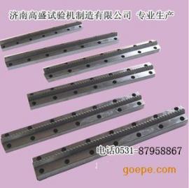 供应冲击试样缺口拉刀U/V型高盛拉刀设计厂家专业生产
