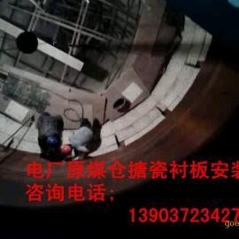 新疆原煤仓搪瓷耐磨衬板