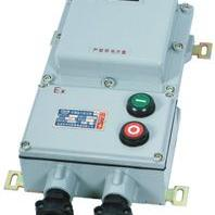 BQD53-40/N带可逆防爆电磁起动器