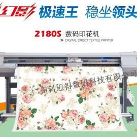 热转印双头打印机