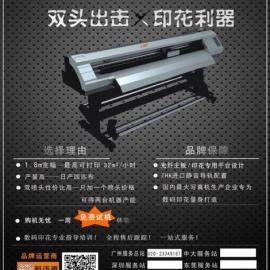 双头打印机|广州双头幻影系列打印机
