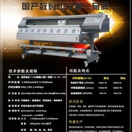 厂家大量批发商品双头数码印花机
