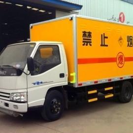 3吨江铃爆破器材运输车
