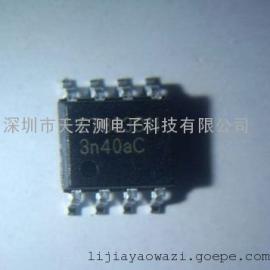 3W球泡��LED芯片FT833S11