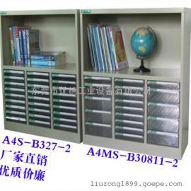 A4纸文件整理柜抽屉式档案柜票单据铁皮文件柜办公文具资料柜