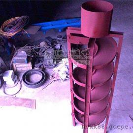 尾矿回收设备——实验室BLL型玻璃钢螺旋溜槽