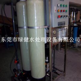 除盐水系统 反渗透纯水设备 反渗透脱盐水处理装置