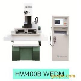 苏州三光中走丝HW400B