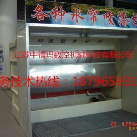 盐城水帘机|东台水廉柜|上海除尘打磨台-订做水洗喷漆台