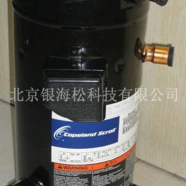 谷轮压缩机ZB15KQ-PFJ-558
