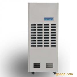 电力行业除湿机-电力机房除湿机-电力行业除湿机