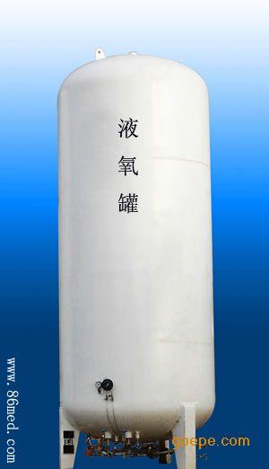自增压二氧化碳储罐