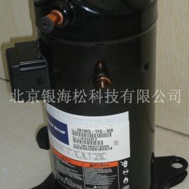谷轮压缩机ZB19KQE-TFD-558