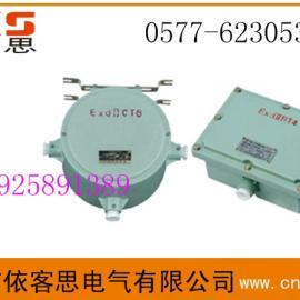山东供应防爆镇流器BZA51-N400