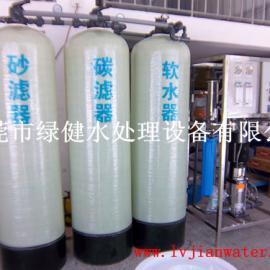 反渗透纯水机