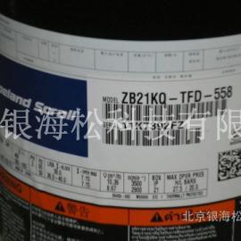 谷轮压缩机ZB21KQE-PFJ-558
