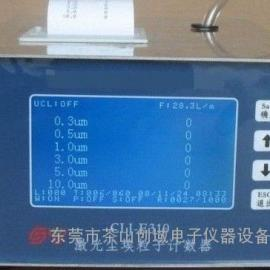 CLJ-310半导体激光尘埃粒子计数器 28.3L\min