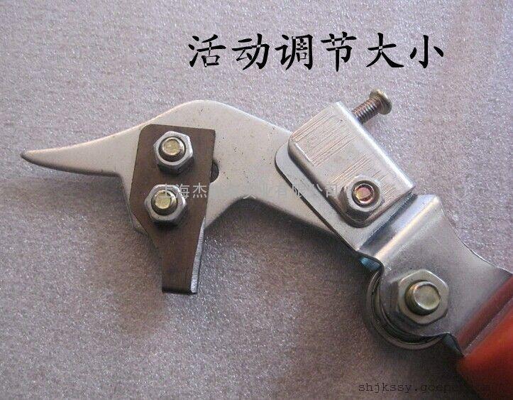 台湾果树环割刀,蜜柚果树苹果梨树环割刀